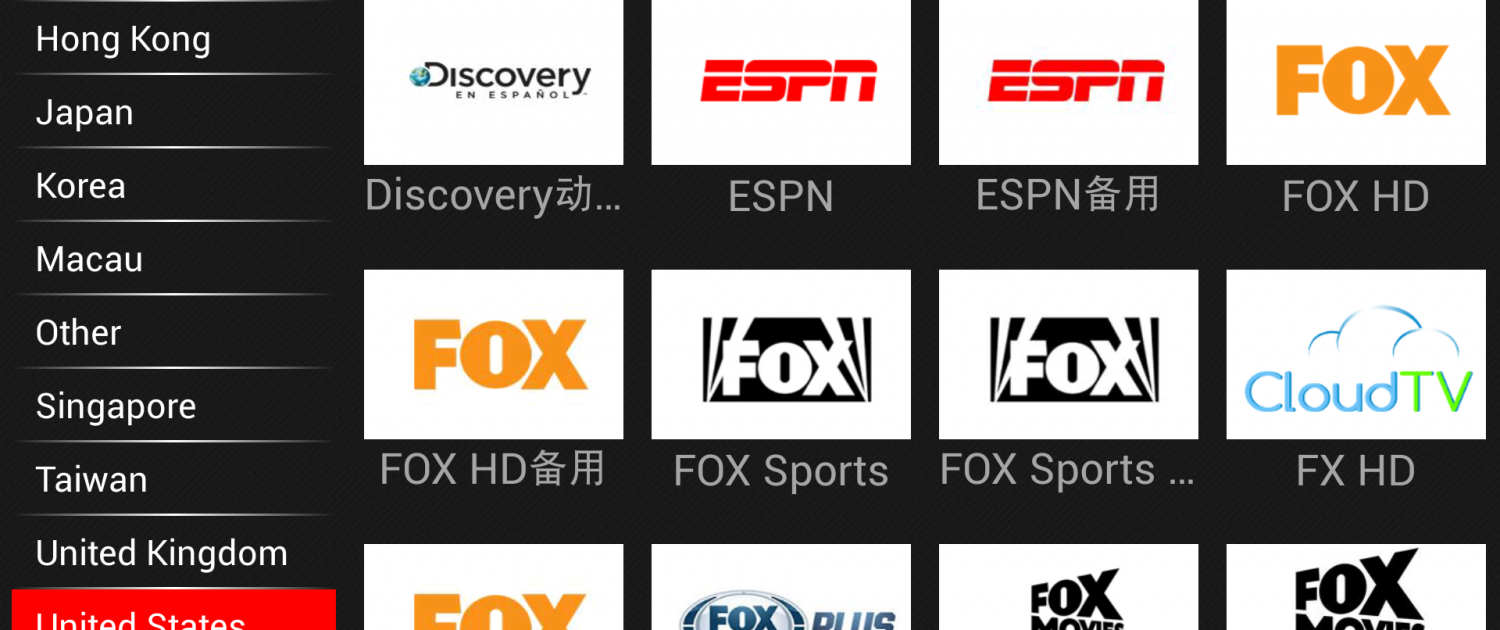 News Channels on Cloudtv available in all MINIX players