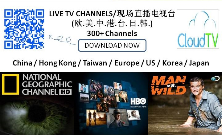 CloudTV Brought to you by Amconics Technology, Local Authorized MINIX Distributor, www.myonlinemediaplayer.com